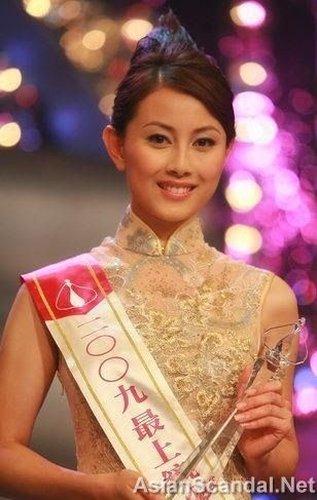 Miss Hong Kong Candy Yuen (袁嘉敏) Nude Sex Scandal