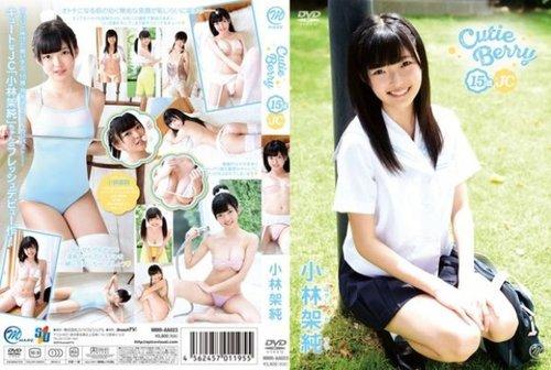 [MMR-AA023] 小林架純 Cutie Berry 15歳
