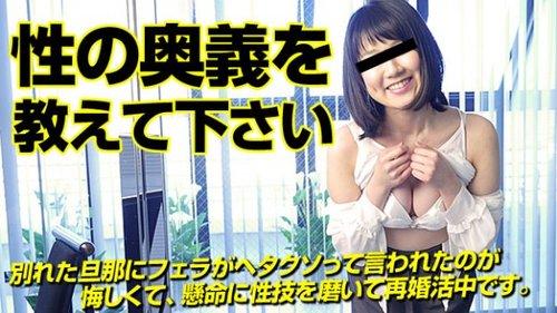 Pacopacomama 091015_488 再婚活熟女 ~床上手になりたいの~ 早乙女瑞穂