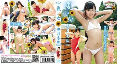 IMBD-341 夏少女 香月杏珠 Part4 Blu-ray