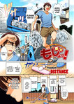 DISTANCE - Motenai Girls Ch. 1-2