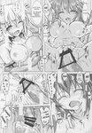 Korikku - entacle Syndrome 3