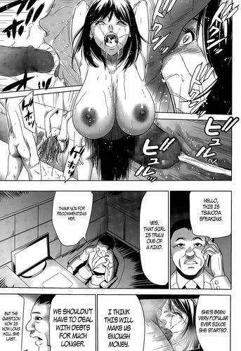 Psycho - Hanshin Omocha Ch. 1-2