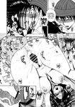 Yoshimura Tatsumaki - and the day broke