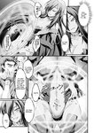 Ootsuki Wataru - edakaki Seijo wa Hakudaku ni Somaru THE COMIC Chapters 1-2
