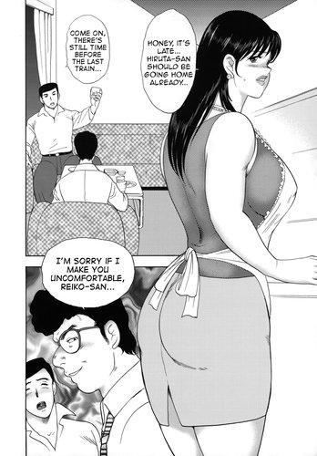 Minor Boy - Corporate Concubine Reiko Ch. 1-3