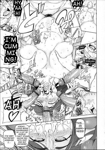 Miito Shido -  LUSTFUL BERRY 1-3