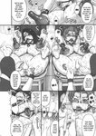 Kakugari Kyoudai - Nippon Sailor Seals 1