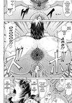 Kai Hiroyuki - Ane Haha Kankei 1(Complete)