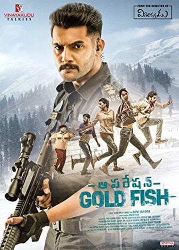 Operation Gold Fish (2019) Telugu 720p HDRip x264 AAC ESub-BWT