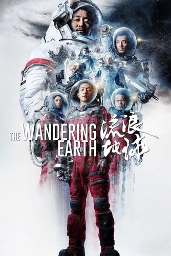 The Wandering Earth 2019 CHINESE 1080p BluRay x264 DTS-FGT